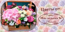 цветы липецк 2016